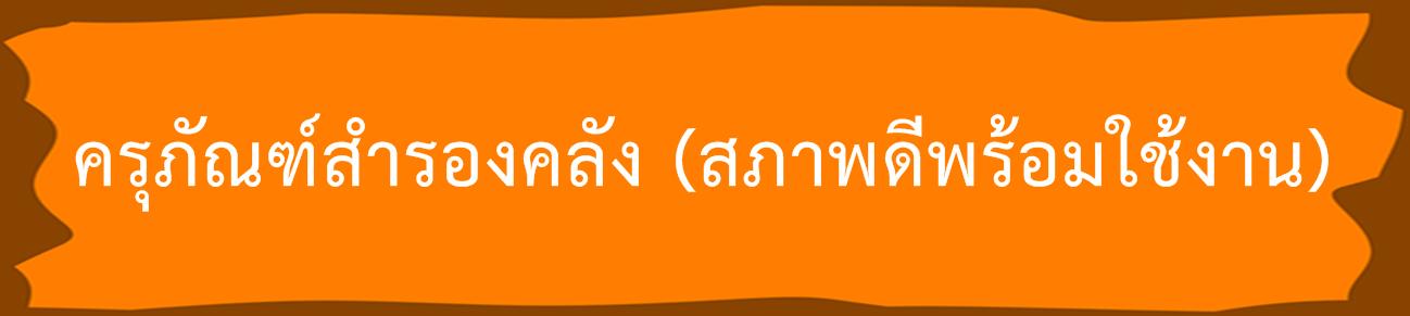 orange-1470365_960_720